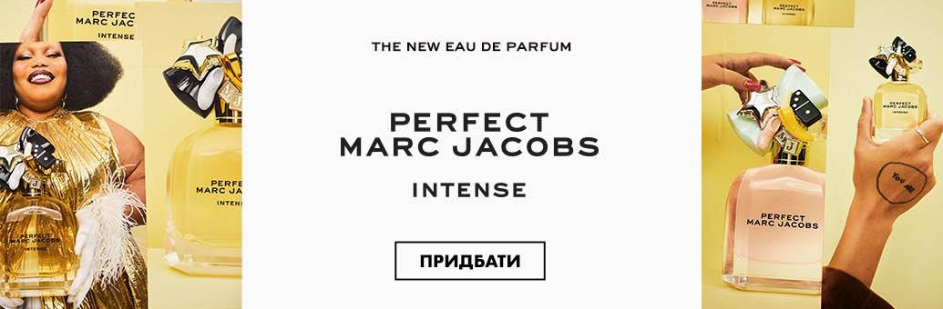Marc Jacobs Perfect Intense EDP}