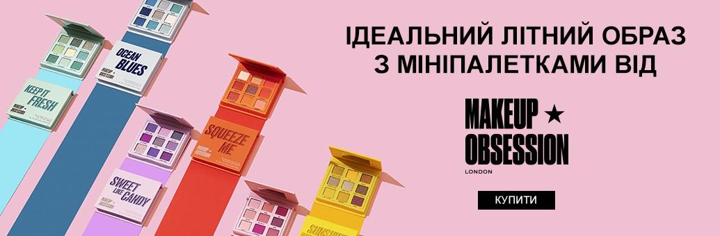 Makeup_Obsession_Mini_Palette_2021