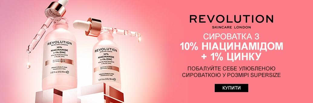 Revolution_Skincare_Niacinamide_Sérum_velké