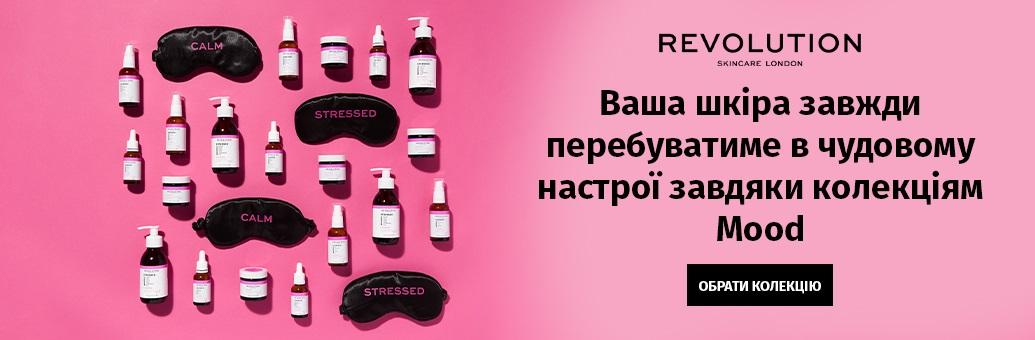 Revolution_Skincare_Mood_kolekce