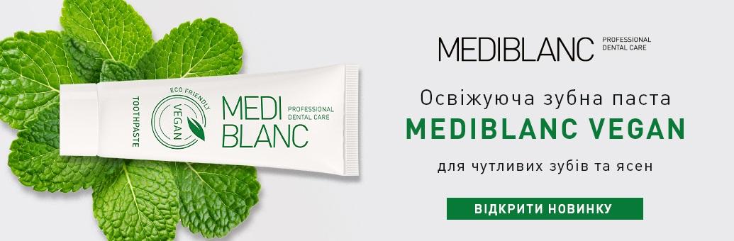 mediblanc