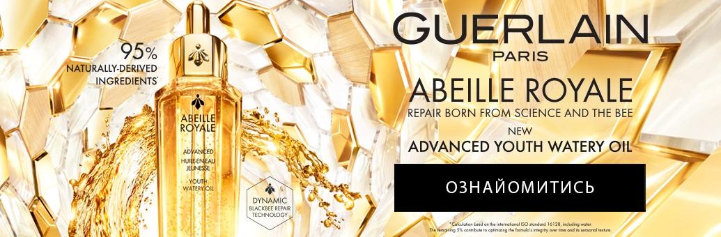 GUERLAIN Abeille Royale Advanced Youth Watery Oil сироватка на основі олійки для розгладження та роз'яснення шкіри}