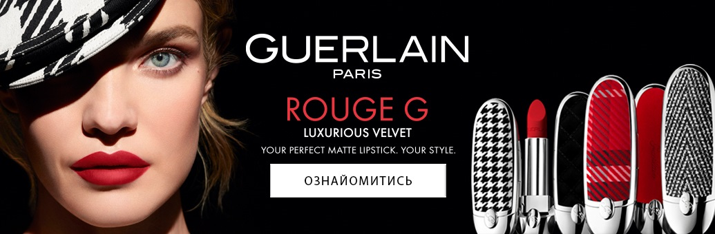 GUERLAIN Rouge G Velvet