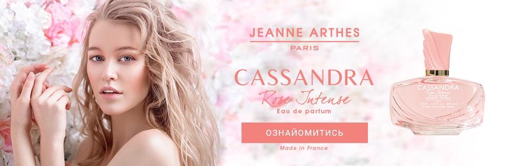 Jeanne Arthes Cassandra