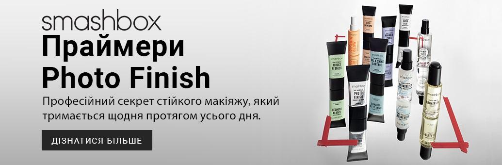 Smashbox primers hlavní banner BP