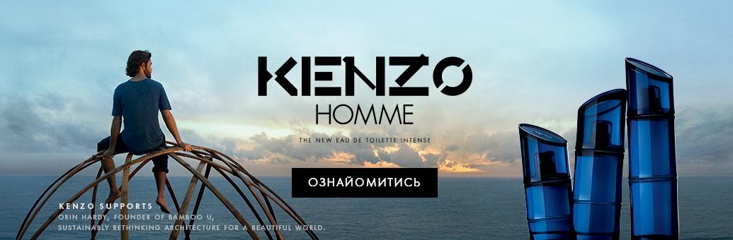 Kenzo Homme Intense туалетна вода для чоловіків}