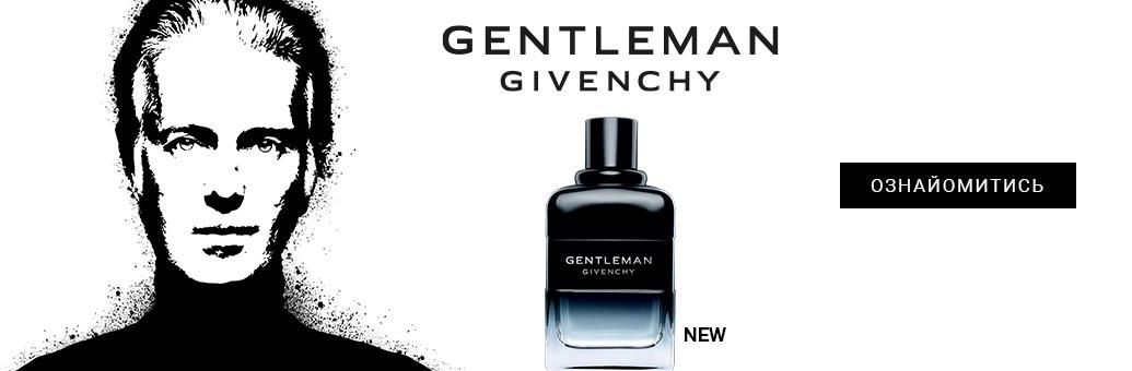 Givenchy Gentleman Givenchy Intense туалетна вода для чоловіків}