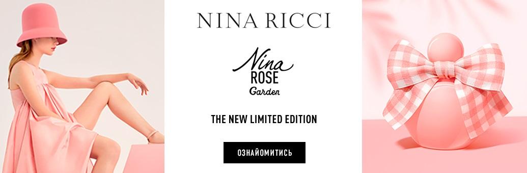 Nina Ricci Nina Rose Garden}