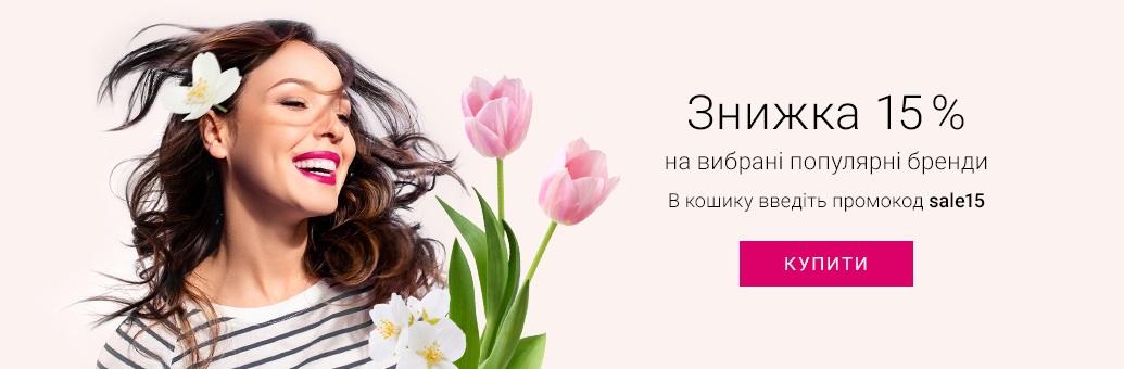 Mix brands sale}