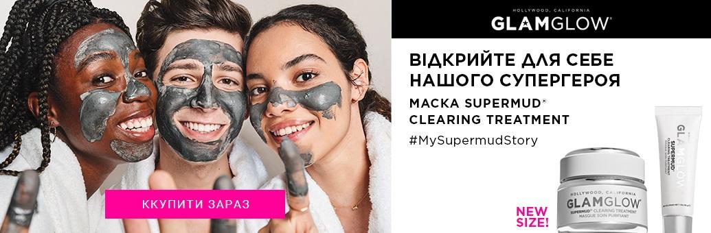 GlamGlow SuperMud BP