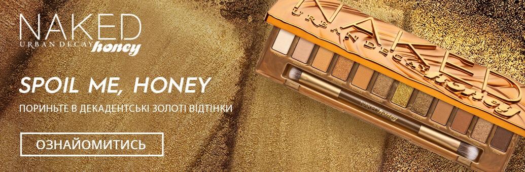 Urban Decay Honey Palette
