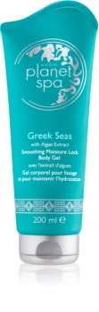 Avon Planet Spa Greek Seas glättendes und Feuchtigkeit spendendes Körpergel mit Auszügen aus Meeresalgen