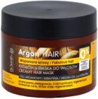 Dr. Santé Argan маска-крем за увредена коса