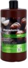 Dr. Santé Macadamia шампунь для слабкого волосся