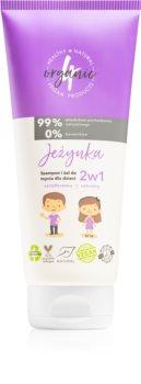 4Organic Blackberry Shampoo og brusegel 2-i-1