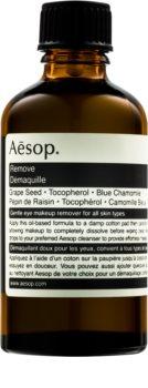 Aēsop Skin Eye Make-up Remover huile démaquillante et apaisante pour les yeux