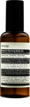 Aēsop Body Petitgrain regenerirajući gel nakon sunčanja
