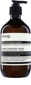 Aēsop Body Coriander Seed διεγερτικό τζελ για ντους