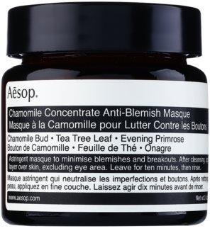 Aēsop Skin Chamomile почистваща маска  за проблемна кожа