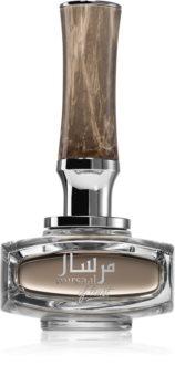 Afnan Mirsaal Of Trust Eau de Parfum pentru bărbați