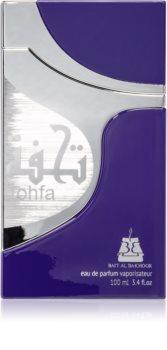 Afnan Tohfa Blue Eau de Parfum Miehille
