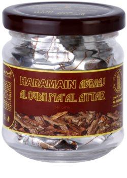 Al Haramain Abraaj Al Oudh Ma'Al Attak encens