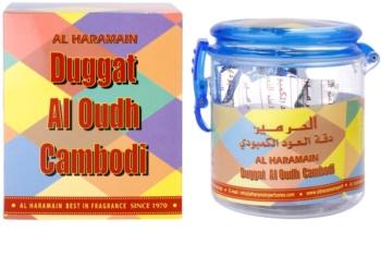 Al Haramain Duggat Al Oudh Cambodi tamjan 100 g