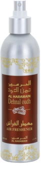 Al Haramain Dehnal Oudh освежитель воздуха