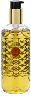 Amouage Lyric gel za tuširanje za muškarce