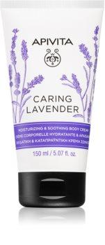 Apivita Caring Lavender хидратиращ лосион за тяло