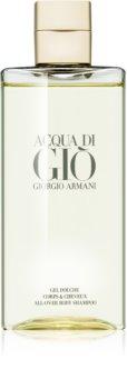 Armani Acqua di Giò Pour Homme гель для душу для чоловіків