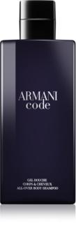 Armani Code gel doccia per uomo