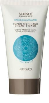 Artdeco Super Rich Hand Cream & Mask дълбоко регенериращ крем и маска за ръце