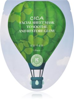 Avon K-Beauty озаряваща платнена маска