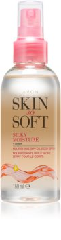 Avon Skin So Soft агранова олія для тіла