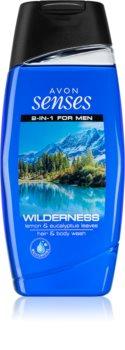 Avon Senses Wilderness gel za prhanje in šampon 2v1