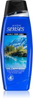 Avon Senses Wilderness 2 in 1 gel de dus si sampon