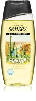 Avon Senses Cactus Ridge Douchegel voor Lichaam en Haar  voor Mannen