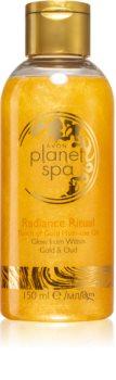 Avon Planet Spa Radiance Ritual питательное и увлажняющее масло