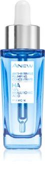 Avon Anew зволожуючий догляд проти зморшок та ознак втоми з гіалуроновою  кислотою