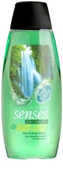Avon Senses Amazon Jungle σαμπουάν και αφρόλουτρο  2 σε 1 για άντρες