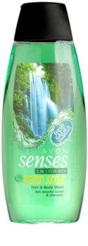 Avon Senses Amazon Jungle champô e gel de duche 2 em 1 para homens