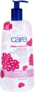 Avon Care зволожуюче молочко для тіла з ромашкою та екстрактом вівса