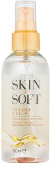 Avon Skin So Soft масло з мерехтливими частинками для тіла