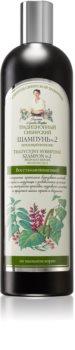 Babushka Agafia Traditional Siberian Birch Propolis obnovující šampon