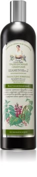 Babushka Agafia Traditional Siberian Birch Propolis Restoring Shampoo