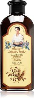 Babushka Agafia Bread champú regenerador para cabello frágil y dañado