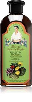 Babushka Agafia Wild Sweet William shampoing et après-shampoing 2 en 1 effet régénérant