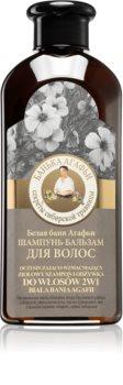 Babushka Agafia White Pumpkin champú y acondicionador 2 en 1 con efecto nutritivo
