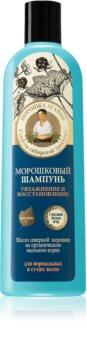 Babushka Agafia Cloudberry увлажняющий шампунь для сухих волос